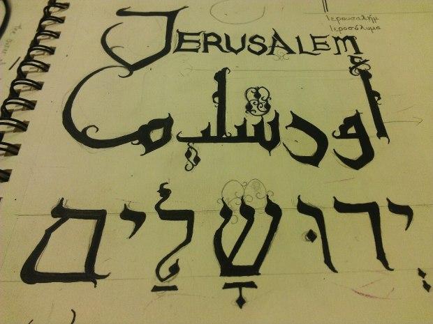 Urshalim