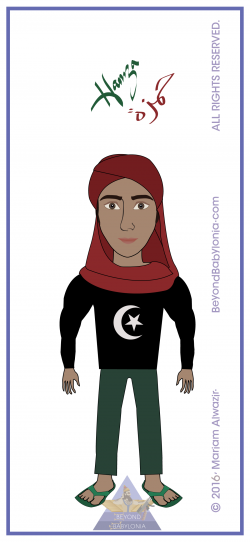 HAMZA_mariam-alwazir