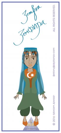 ZEMFIRA_mariam-alwazir