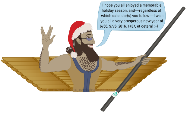 """Festivus"" was never observed in ancient Mesopotamia. This century, however…"