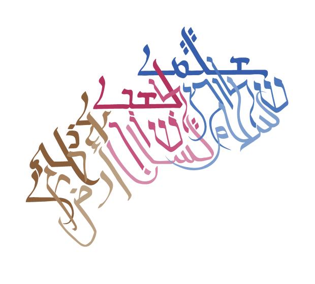 Language_Land_Peace